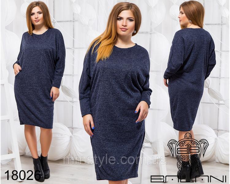 Элегантное платье - 18026