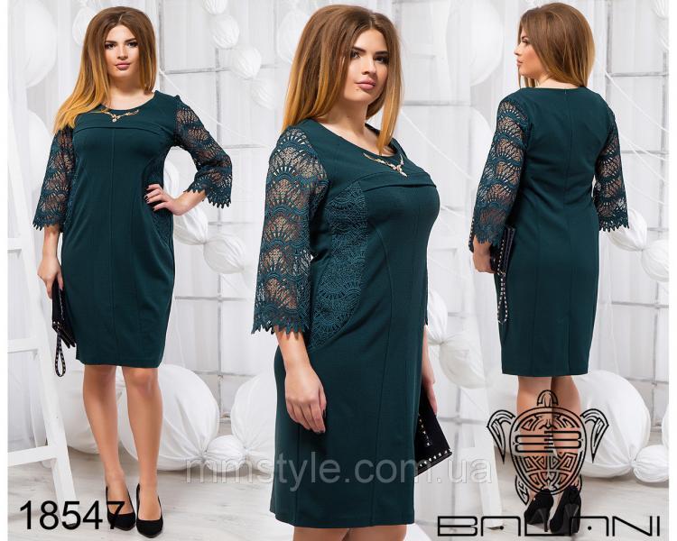 Стильное платье с кружевом - 18547