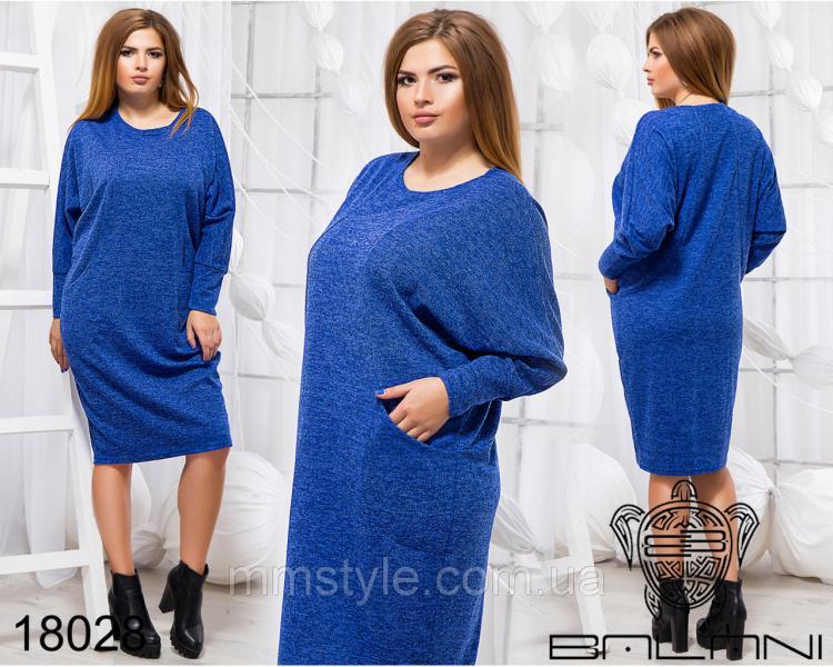 Элегантное платье - 18028