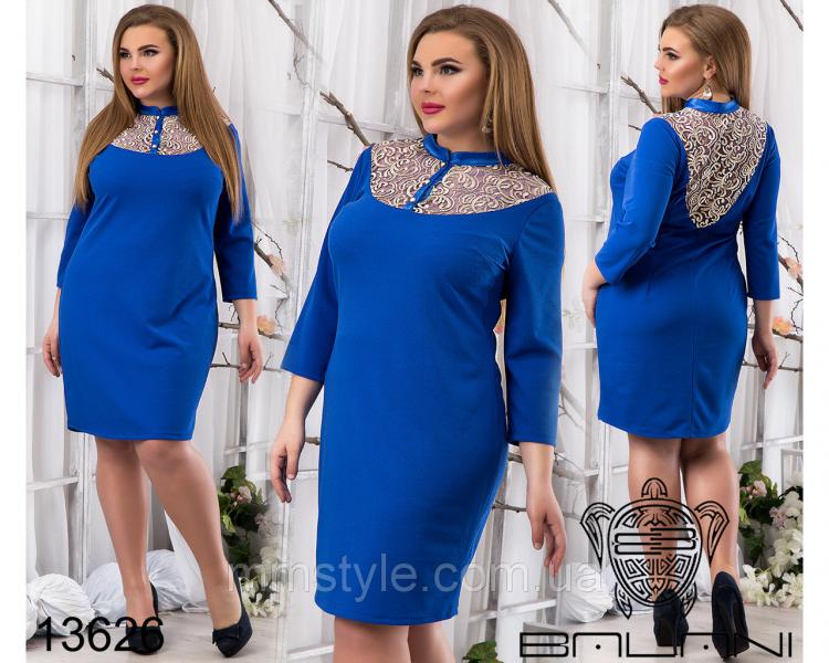 Платье  с  пуговичками  -  13626