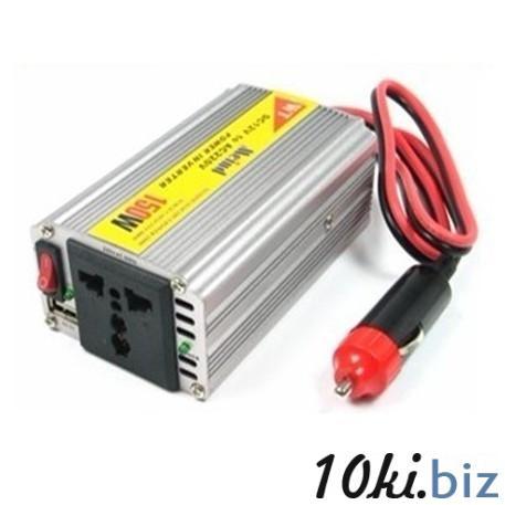 Преобразователь 12в-220в - Power Inverter 150W - Type 1 купить в Молдове - Автомобильные пуско-зарядные устройства