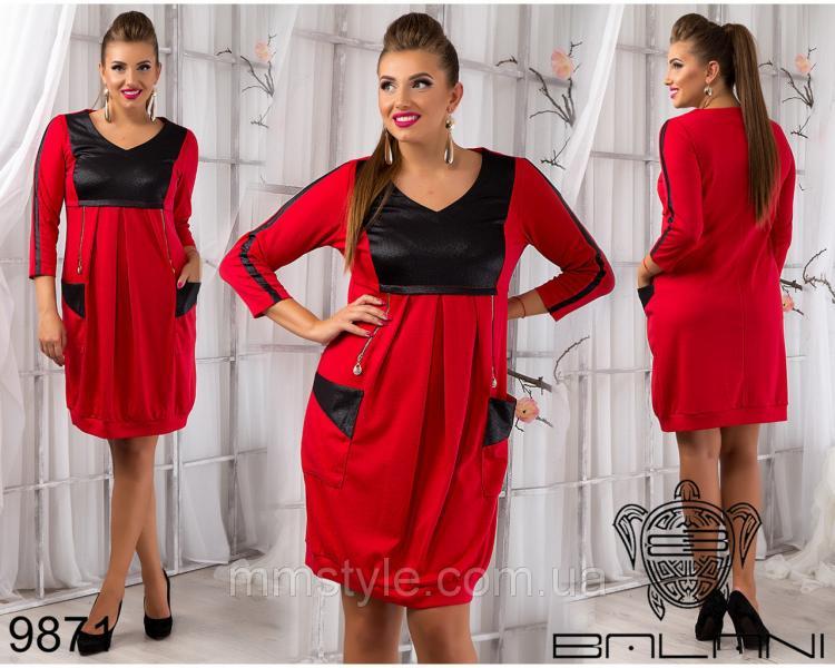 Эффектное  платье  -  9871