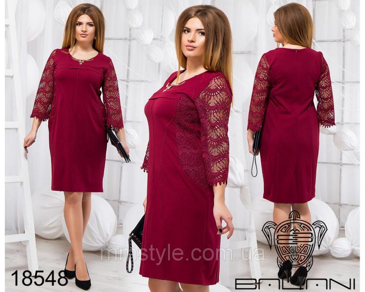 Стильное платье с кружевом - 18548