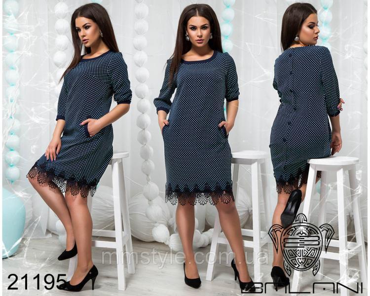 Стильное платье в горох - 21195