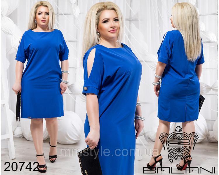 Деловое платье - 20742