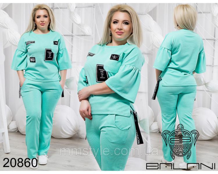 Шикарный прогулочный костюм - 20860