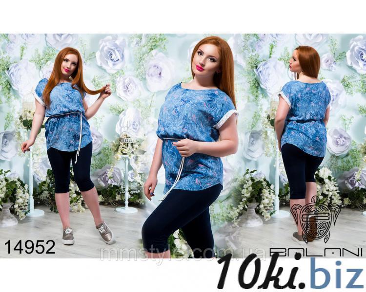 Костюм  с  бриджами-  14952 Летние женские комплекты в Украине