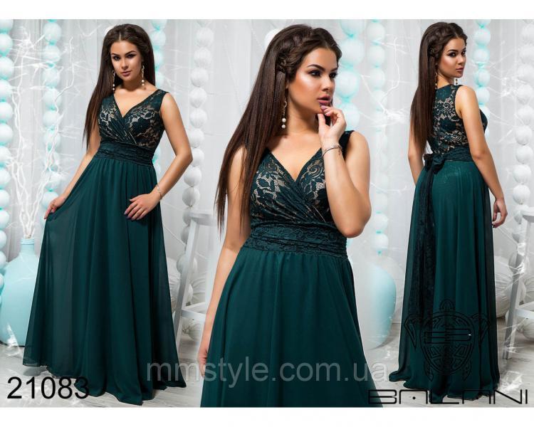Стильное вечернее платье - 21083
