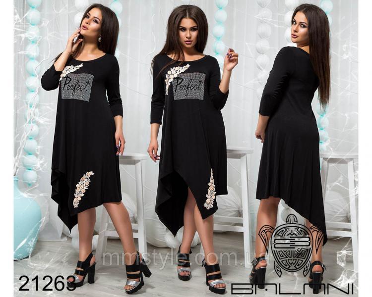 Стильное асимметричное платье - 21263