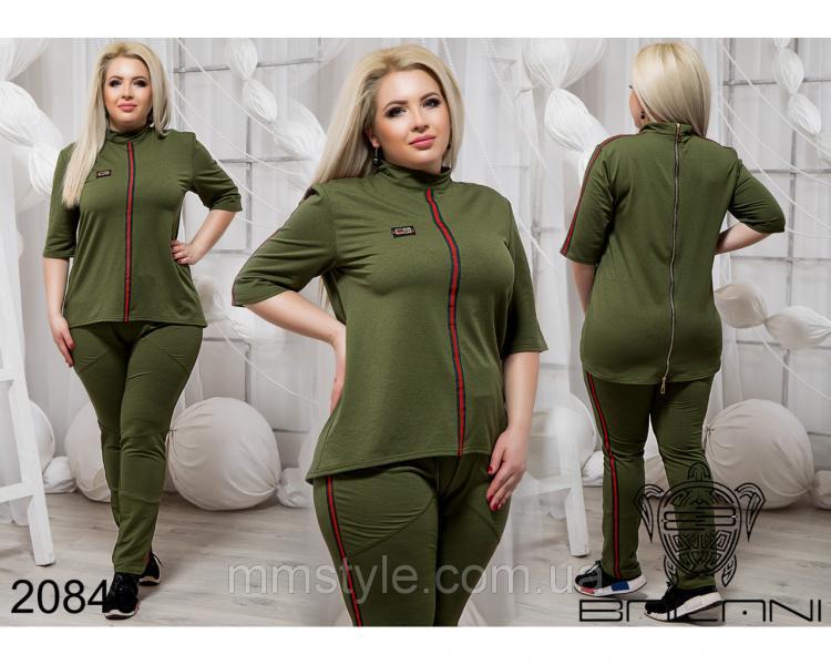 Стильный спортивный костюм - 20846
