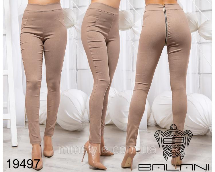 Элегантные брюки - 19497