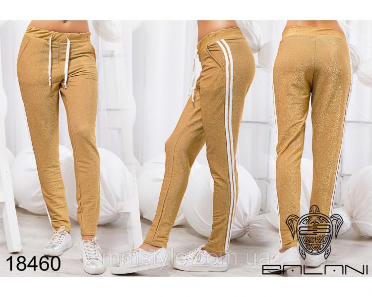 Стильный спортивные штаны - 18460