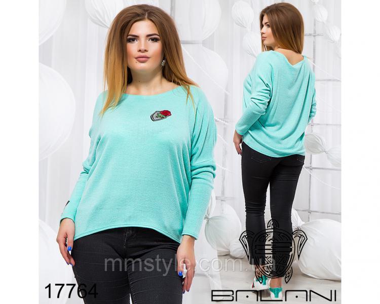 Стильный свитер - 17764