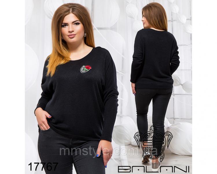 Стильный свитер - 17767