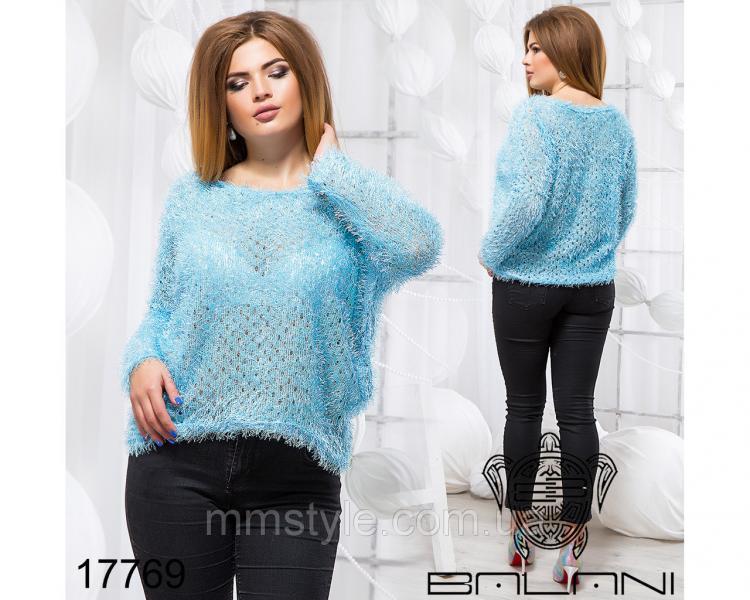 Элегантный свитер - 17769
