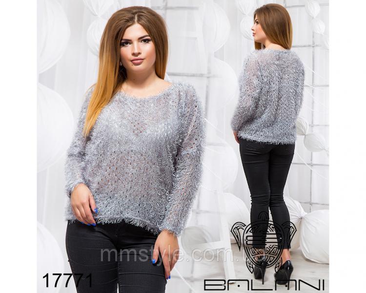 Элегантный свитер - 17771