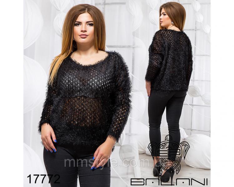 Элегантный свитер - 17772