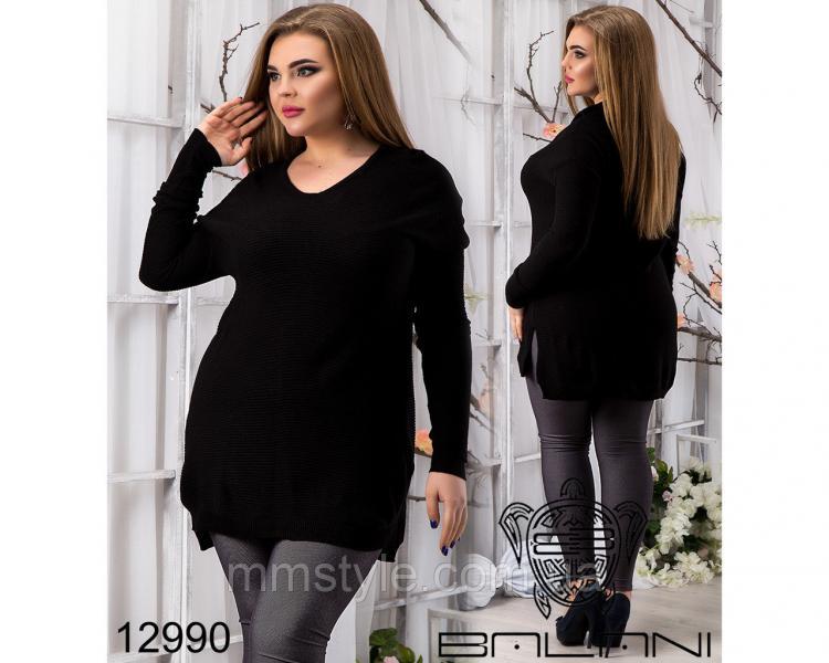 Элегантный  свитер  -  12990