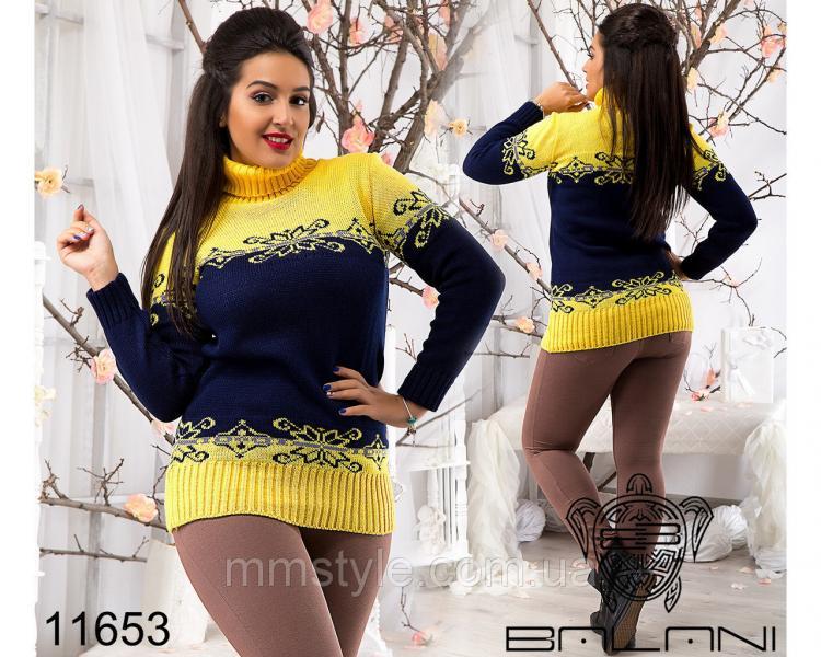 Теплый  свитер  -  11653