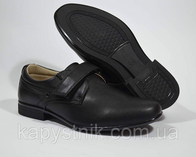 Туфли школьные для мальчика р.33-38 ТМ ТОМ.М арт.1265, черный