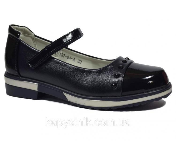 Туфли школьные для девочки р.33-38 ТМ ТОМ.М 3784А, синий