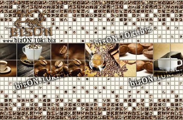 Панно «КОФЕ» (3 листа в комплекте)   Листовые панели ПВХ