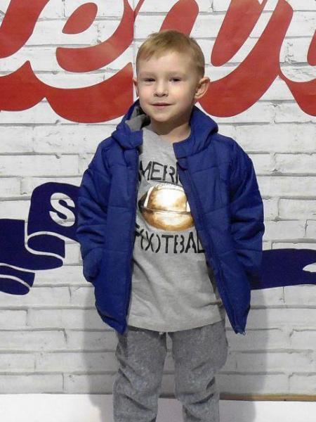 Курточка для мальчика Бренд Foxkids Израиль для мальчика Бренд Foxkids Израиль 18-24 мес. размер 80-86 см.