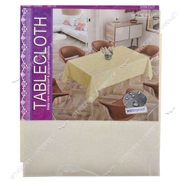 Скатерть для стола однотонная ткань 120х152см