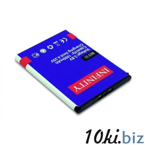 Аккумулятор Sony Ericsson BST-33 - Infinity Energy купить в Кишиневе - Аккумуляторы для телефонов, mp3 плееров