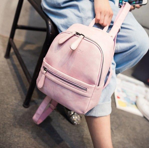 """Рюкзак розовый """"Простой"""""""