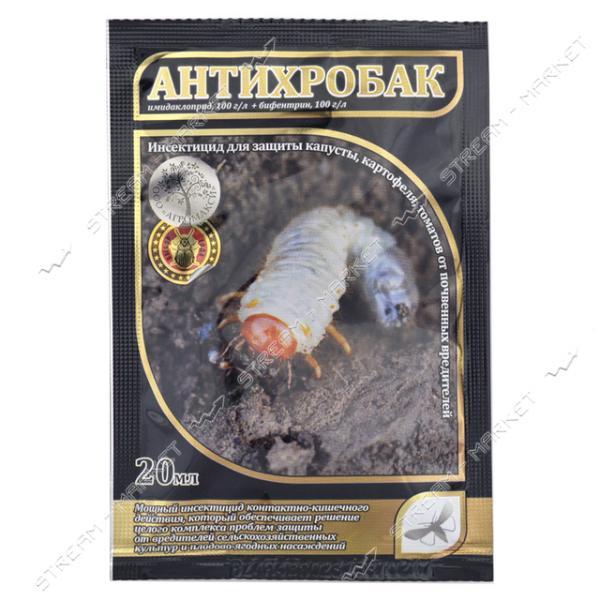 АГРОМАКСИ АнтиХробак 20мл (имидаклоприд 100гл бифетрин 100гл)