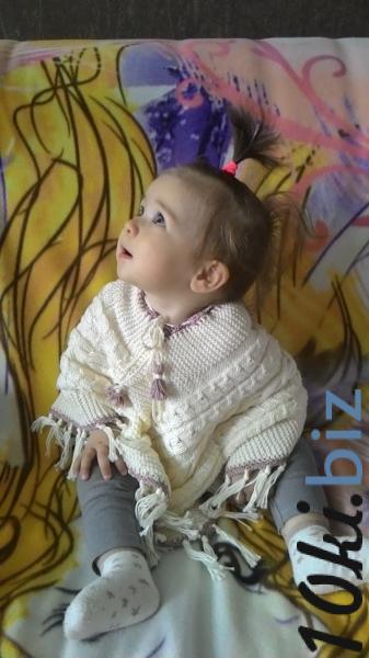 Пончо для малыша купить в Павлодаре - Детские пледы, одеяла с ценами и фото