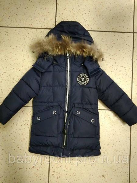 Зимняя куртка-пальто с удлиненной спинкой  для мальчика  2-6 л.
