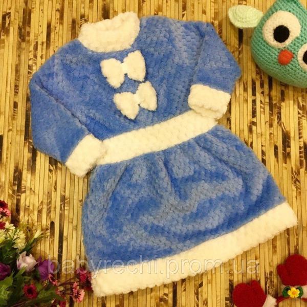 Новогоднее теплое платье Снегурочка 74,80