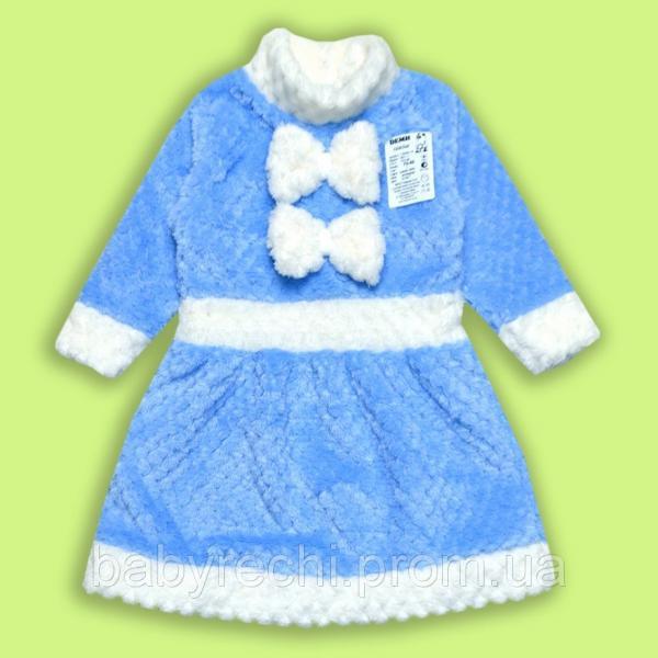 Новогоднее теплое платье Снегурочка 74,80 80