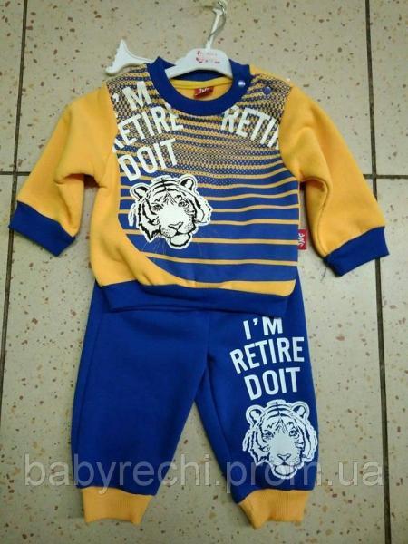 Детский костюм Тигр JNF для мальчика 68см 68