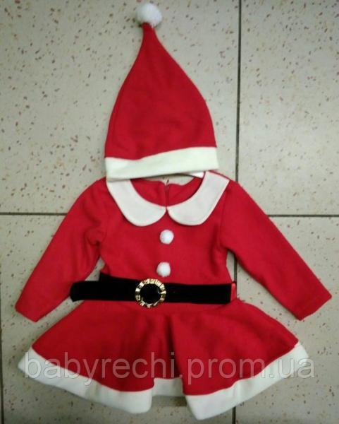Детский костюм Помощница Санта Клауса 98
