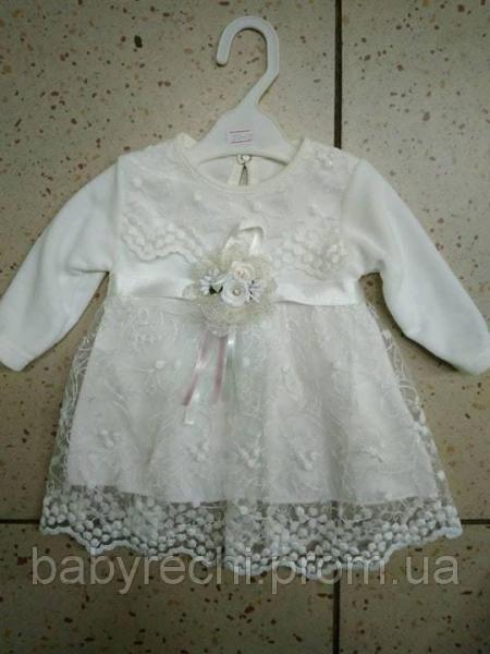 Детское очень красивое платье для девочки 68,80,86
