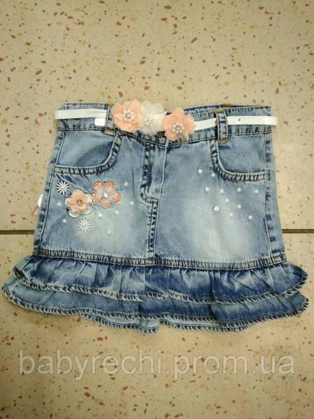 Детская юбка для девочки голубая с ремнем 4-5лет