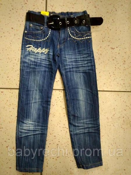 Детские синие джинсы для девочки с черным поясом 27р