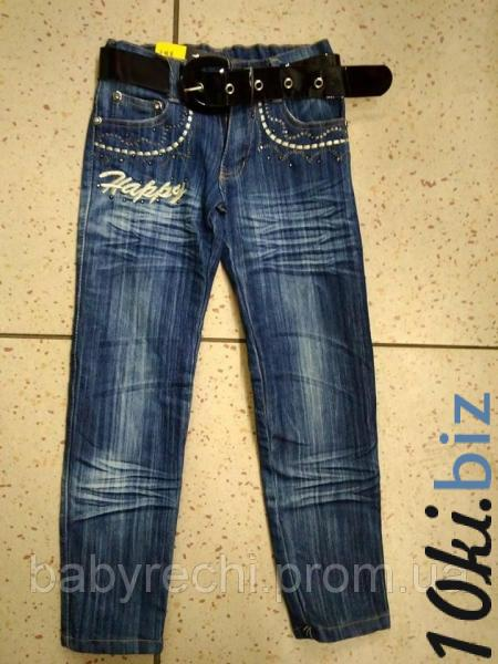 Детские синие джинсы для девочки с черным поясом 27р 27 Джинсы детские для девочек в ТРЦ Космополит в Киеве