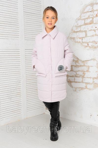 Детская демисезонная куртка Алиска 128-152 пудра