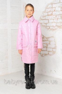 Детская демисезонная куртка Алиса 128-152 розовое 134