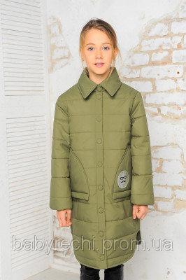 Детская демисезонная куртка Алиска 128-152 хаки 146