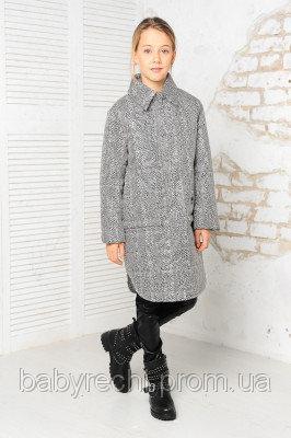 Детская демисезонная куртка Алиска 128-152 серый 140