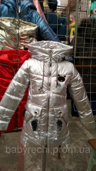 """Демисезонная курточка для девочки """"Кэт"""" серебро  134-158"""