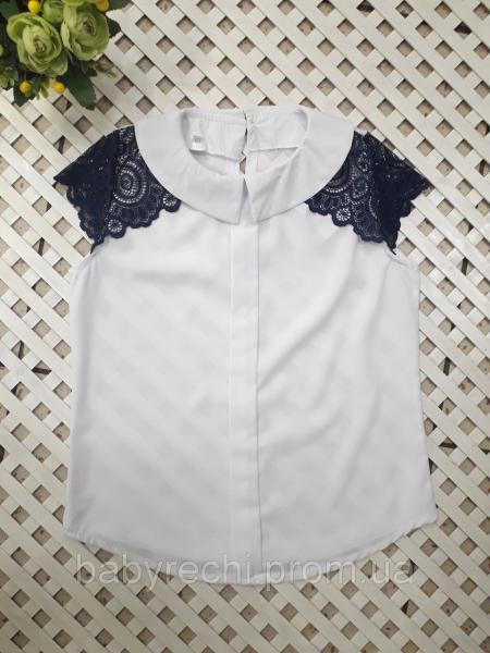 Красивая блузка девочке 122-140 см