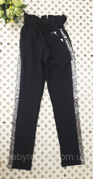 Стильные высокие брюки с пайетками девочке 134-140 см