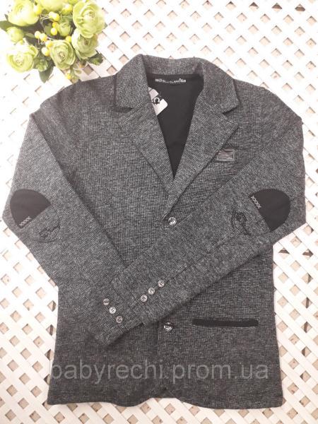 Модный пиджак мальчику 134-170 см 146