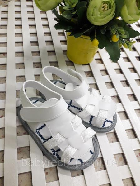 Обувь для самых маленьких